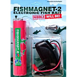 FishMagnet-2 Lux maximum